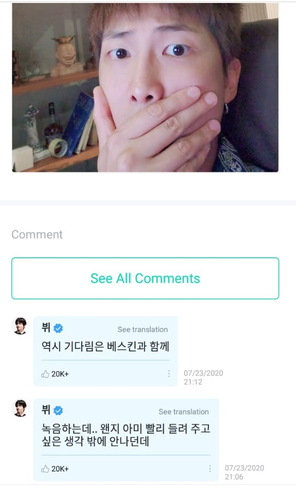 V replying RM post, recording for HYYH BTS new album