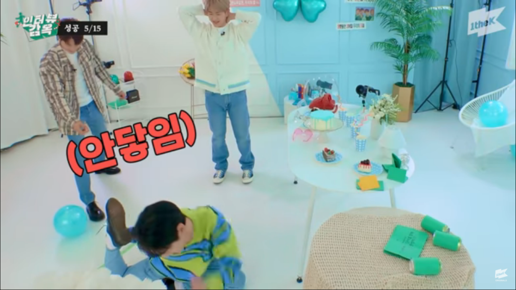 SHINee recommended yoga pose